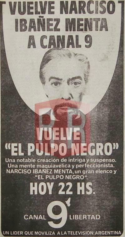 EL PULPO NEGRO-TIENDA DE HORROR Y VENTA DE GARAGE.