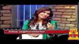 Thenali Darbar – Actress Sanchita Shetty  18.11.2013 Thanthi TV