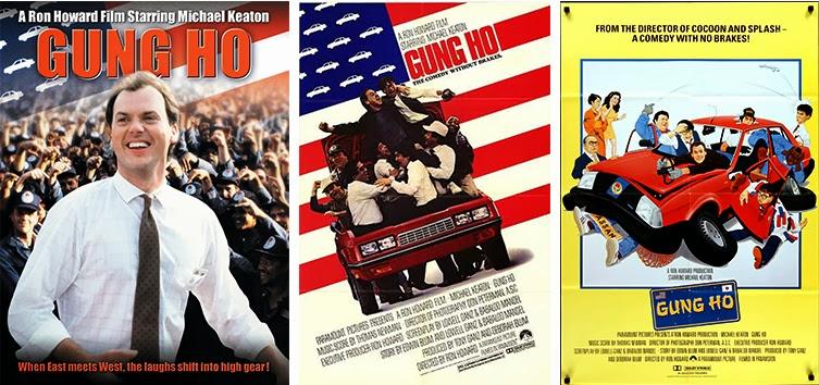 Gung Ho (1986)
