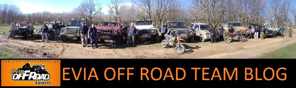 EVIA OFF ROAD TEAM