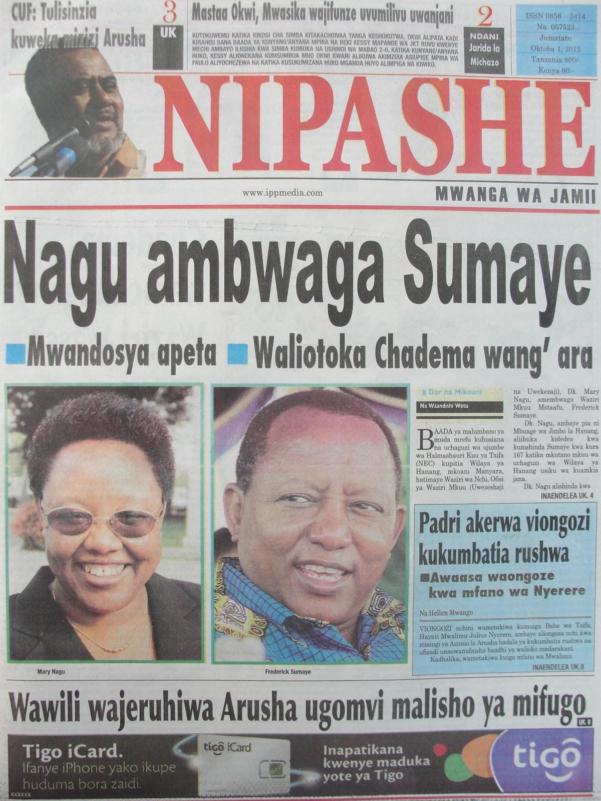 Related to picha za utupu- Tanzania wanawake uchi uchi