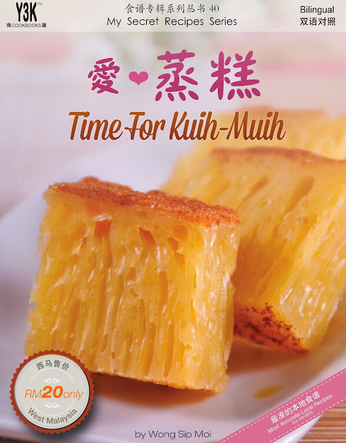 y3k cookbooks volume no.40 - time for kuih-muih