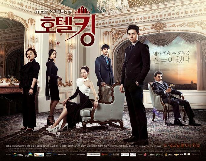 Ông Hoàng Khách Sạn - Hotel King MBC 2014
