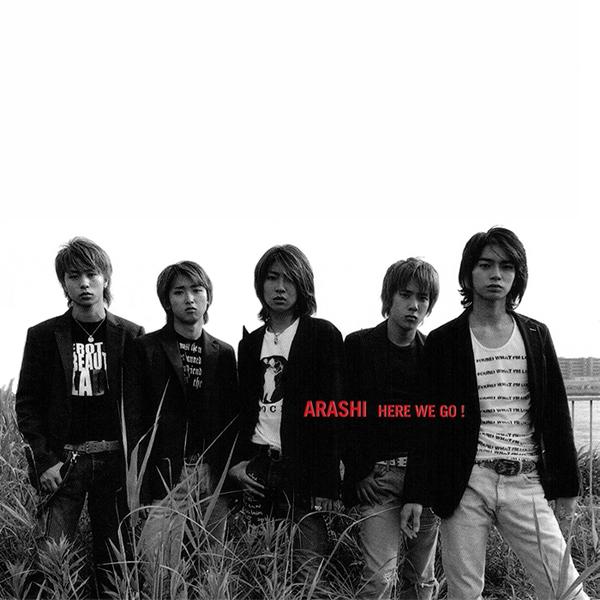 HERE WE GO! - Here We Go! (Arashi album)