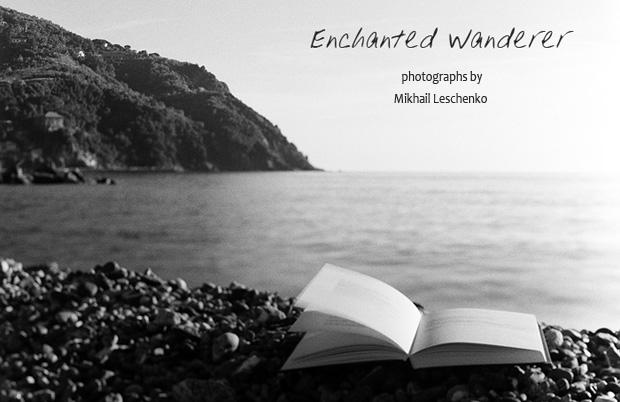 Enchanted Wanderer - photographic diary