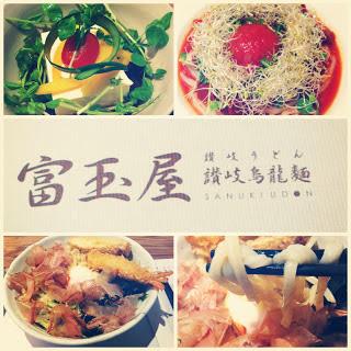 Taipei Eats: Fu Yu Wu Sanuki Udon, Zhongxiao Fuxing