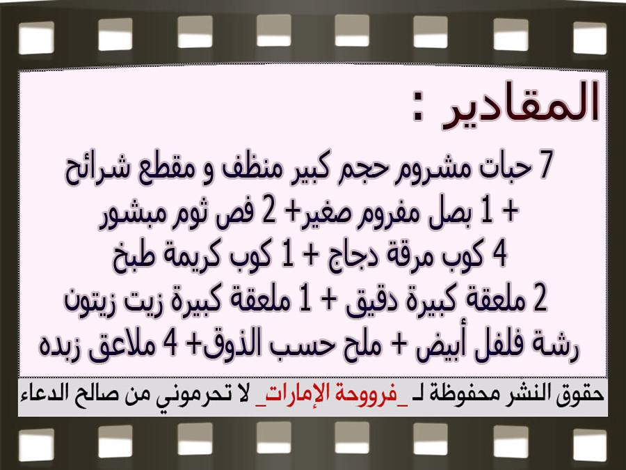 http://3.bp.blogspot.com/-05_31a77UHk/VXgnDppMyHI/AAAAAAAAO8E/NXuiNAUuTlQ/s1600/3.jpg