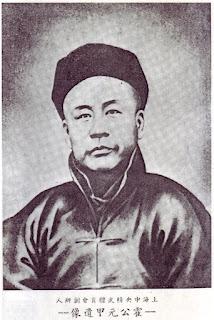 Huo Yuanjia