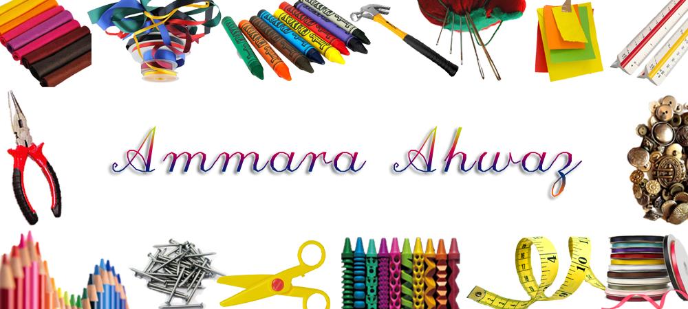 Ammara Ahwaz