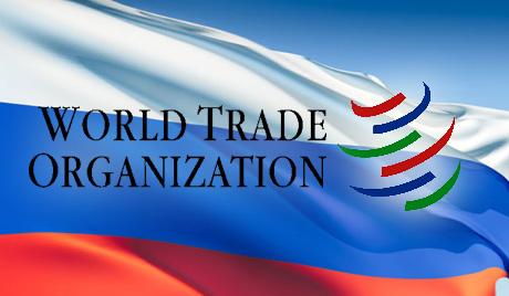 Trade India World Trade Organizationwto