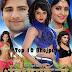 Bhojpuri Movie Vidhayak Ji Cast & Crew Details, Release Date, Songs, Videos, Photos, Actors, Actress Info