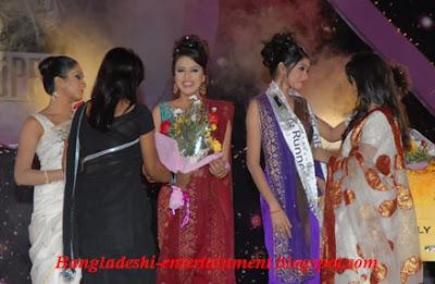Bangladeshi actress Bidda Sinha Mim