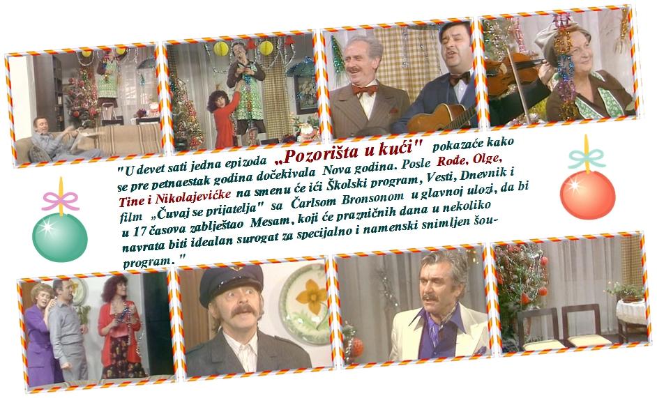 novogodisnji obicaji, jugoslavija, jugosloveni, nova godina, novogodisnja razglednica, novogodisnji tv program