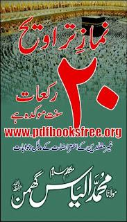 Namaz e Taraweeh 20 Rakat By Maulana Muhammad Ilyas Ghumman Pdf Free Download