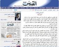 جريدة القدس PDF