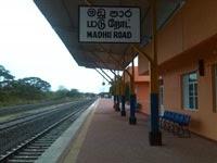 Madhu road railway station