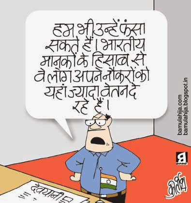 devyani khbragade cartoon, usa cartoon, cartoons on politics