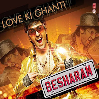 Love Ki Ghanti Lyrics