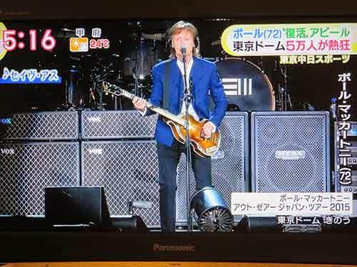 ポール・マッカートニーアウト・ゼアジャパン・ツアー0423東京ドームライブ