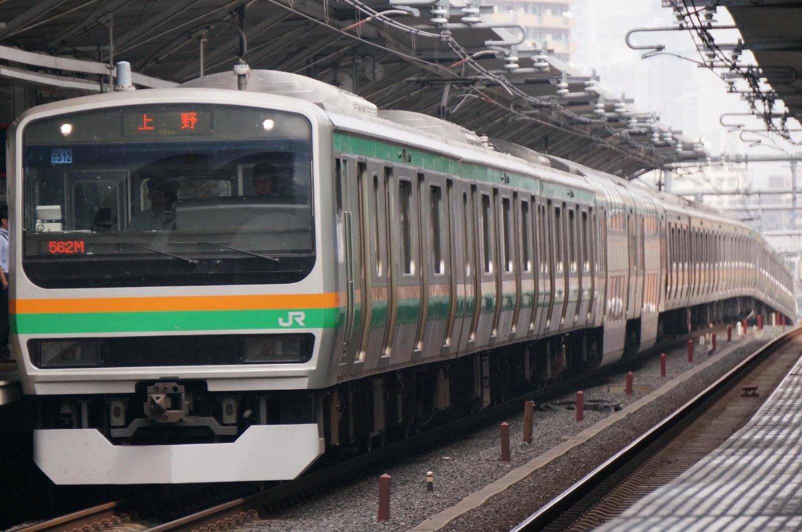 浦和駅に到着するE231系1000番台
