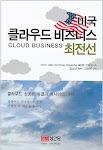 韓国語版発刊