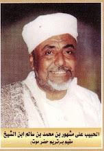 Al Habib Ali Al-Masyhur bin Muhammad bin Salim bin Hafidz