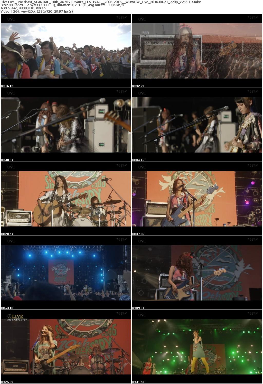 [TV-Variety] SCANDAL 10th ANNIVERSARY FESTIVAL「2006-2016」 (2016.08.21/MKV/4.13GB)