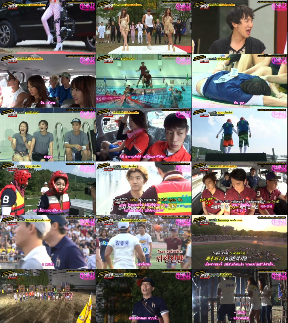Runningman Sub Thai EP162