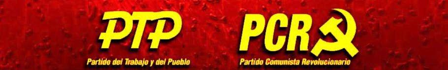 PTP Córdoba