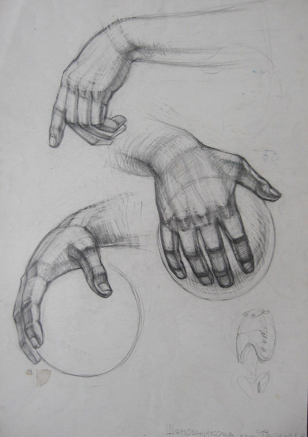 Irina malashkina etudes diverses mains pieds drap etc - Main dessin crayon ...