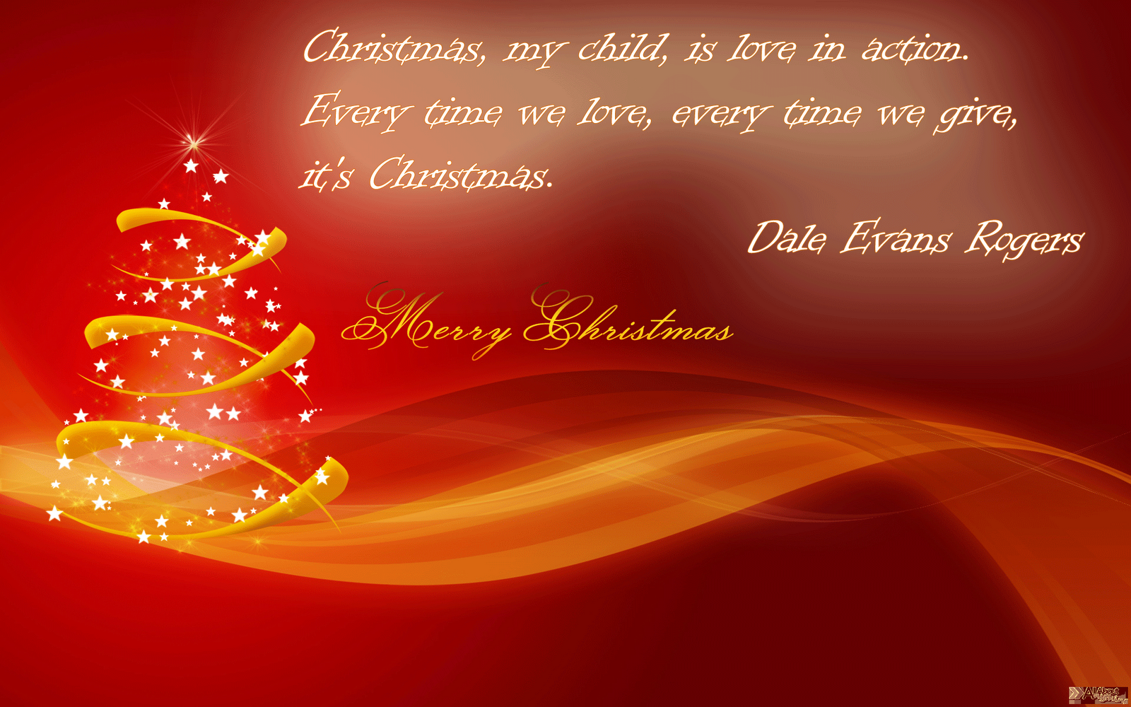 Christmas Text Messages: Christmas Quotes in Cards
