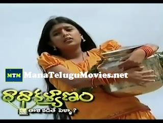 Radha Kalyana Serial -Episodes till 170