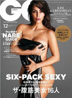 GQ JAPAN 2016-12月号