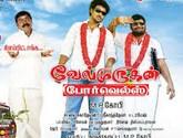Velmurugan Borewell 2014 Tamil Movie Watch Online