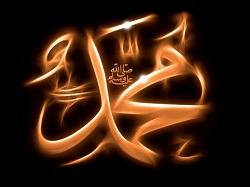 Larangan Terhadap Maulid Nabi Muhammad