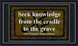 Prophet Muhammad ibn Abdullah (PBUH)