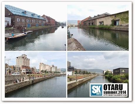 Otaru Japan - Otaru Canal
