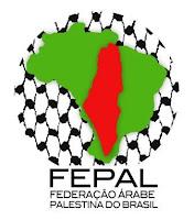 Logo da FEPAL - Federação Árabe Palestina do Brasil
