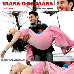 Download Panjabi Yaara O Dildaaara MP3 Songs, Free Download Yaara O Dildaaara Punjabi Album MP3 Songs