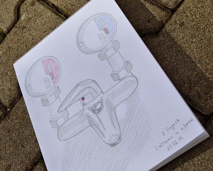 Рисовальный флешмоб, 9 неделя: Стимпанк, Граф Ольга