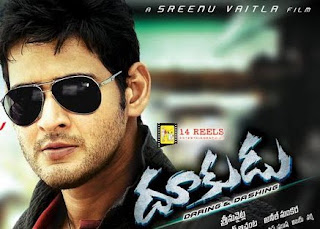 mahesh babu dookudu collections