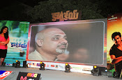 Karthikeya Audio Release function photos-thumbnail-4