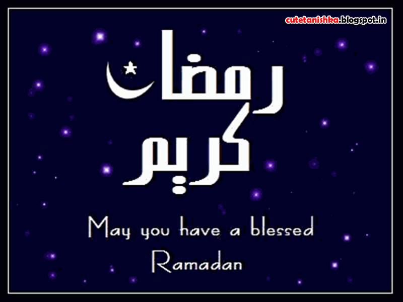 Blessed ramadan wishes greeting card in urdu ramadan sms urdu blessed ramadan wishes greeting card in urdu ramadan sms urdu wallpaper m4hsunfo