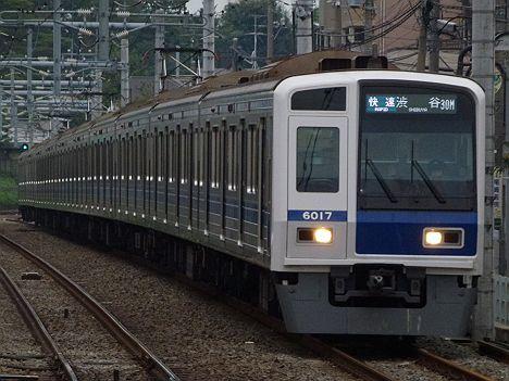 西武池袋線 副都心線直通 快速 渋谷行き3 6000系(廃止濃厚)