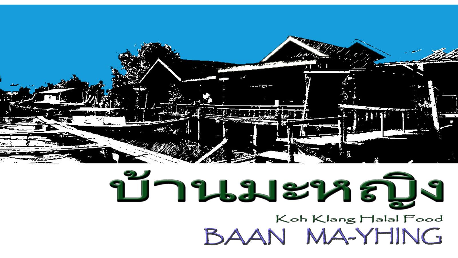 Baan Ma-Yhing