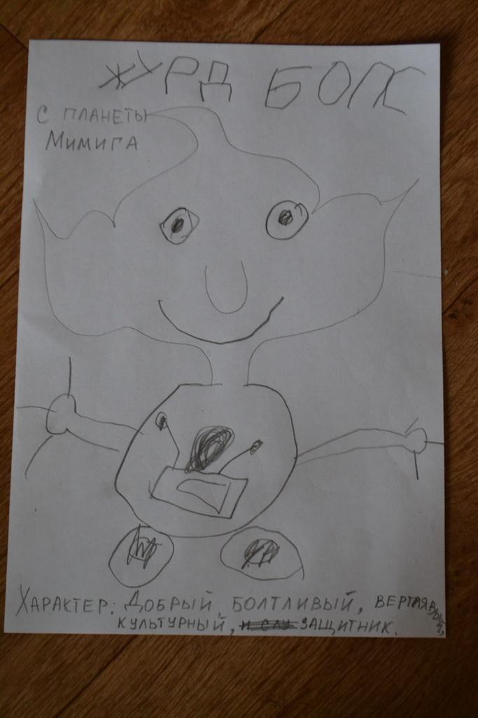 Рисовать мы дети одной планеты