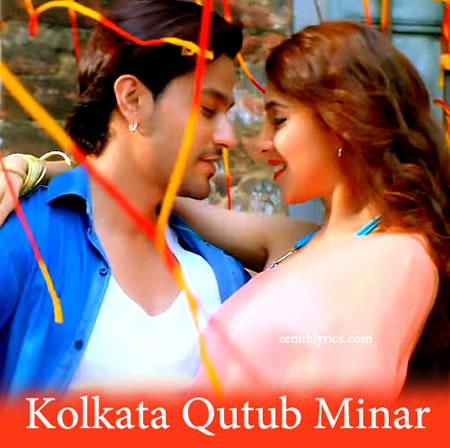 Kolkata Qutub Minar - Guddu Ki Gun