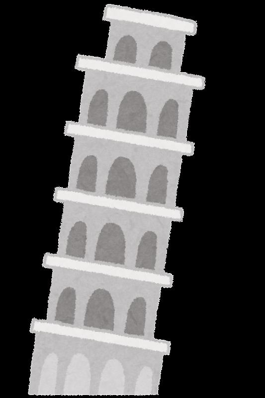 ピサの斜塔の画像 p1_30