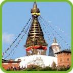 swoyabhunath
