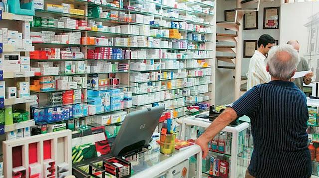 Όποιος θέλει θα μπορεί να ανοίγει φαρμακείο απο εδώ και πέρα, ειναι πολλά τα λεφτά για τις φαρμακοβιομηχανίες που ξέρετε που ανήκουν οι πιο πολλές!
